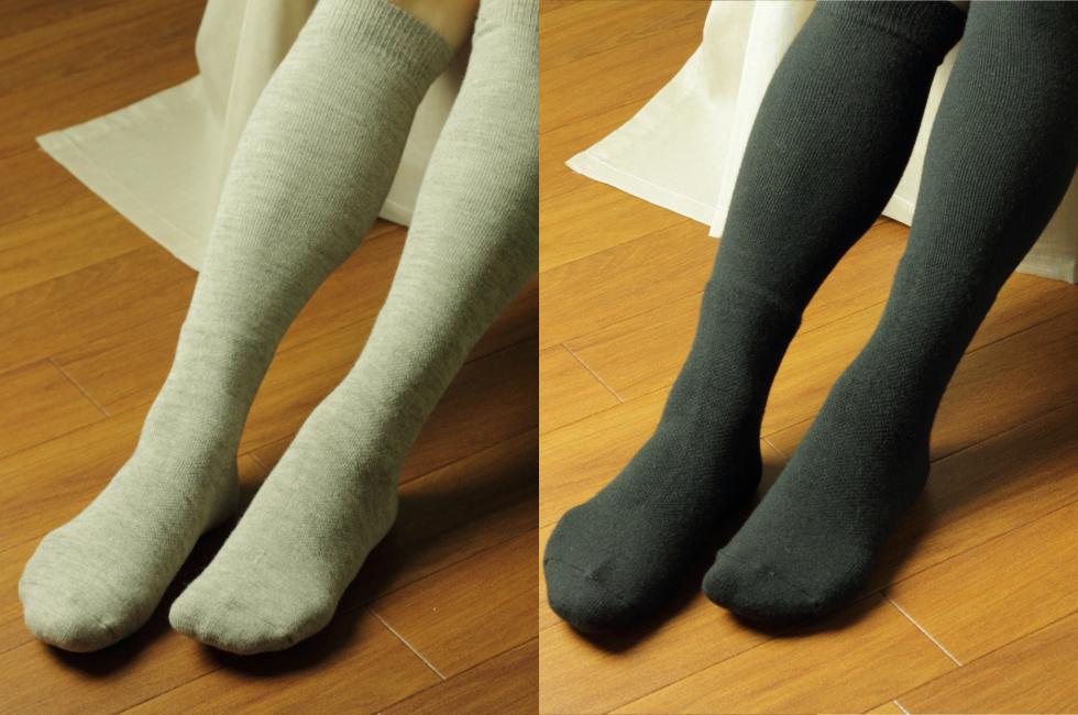 【冷えとり靴下シコーニャソックス2足組】洗い替えも同時にいかがですか