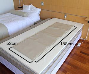 【サンマットFLL型】(家庭用遠赤外線温熱治療器マットタイプ 長さ158cm)