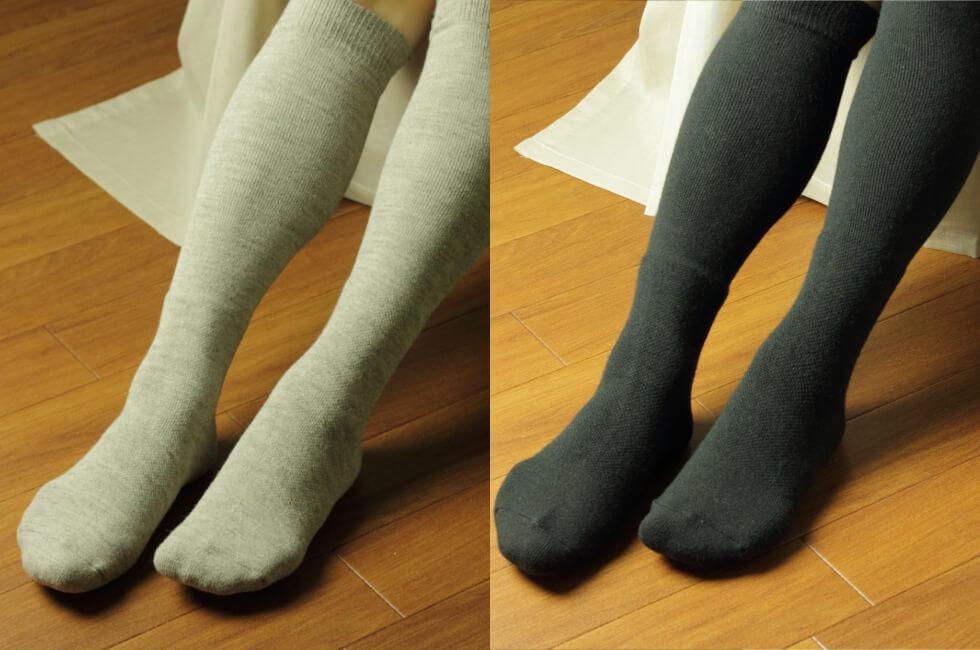 【冷えとり靴下シコーニャソックス】 着圧と保温のダブル機能です