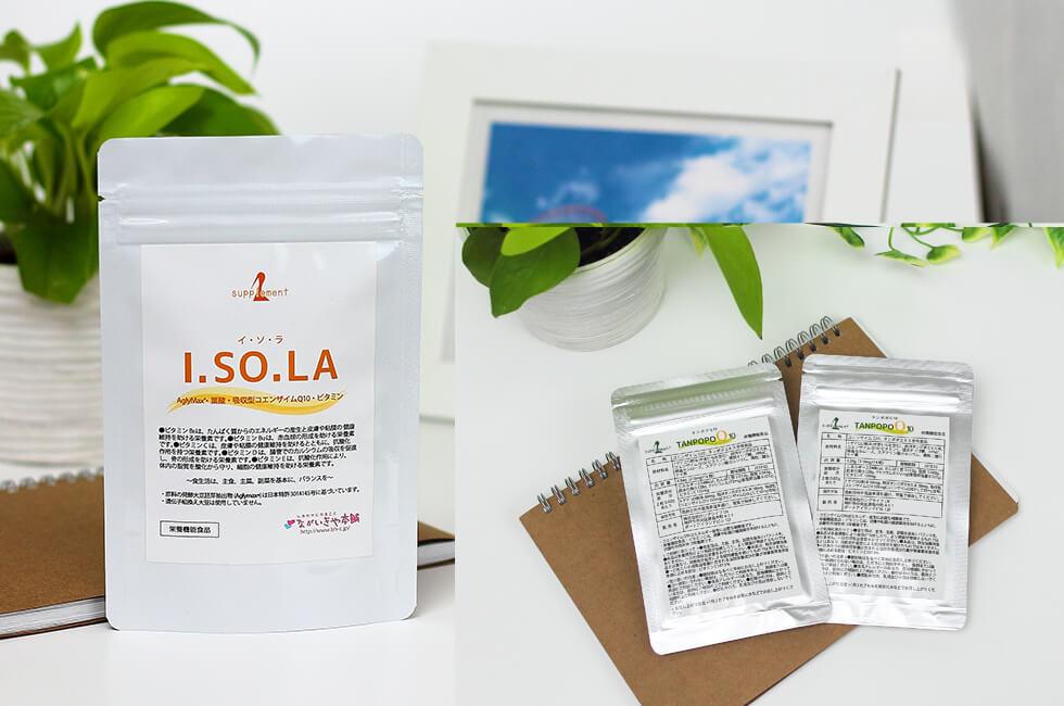 イソラ1袋+タンポポQ10 2週間包セット