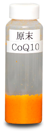 原末COQ10