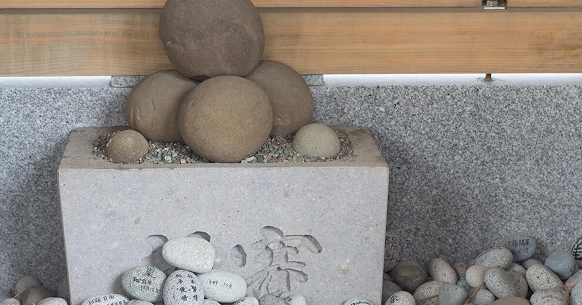 長野県の子宝神社
