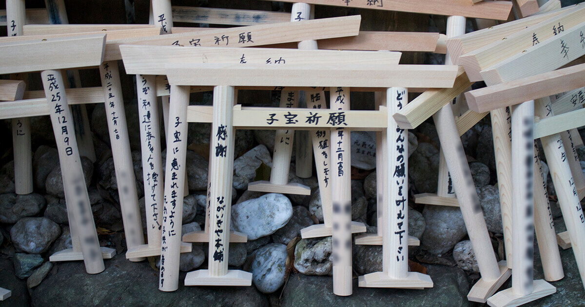 北海道の子宝神社